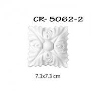 300x300_q75_t_cr-5062-2