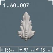 300x300_q75_t_1.60.007-x