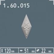 300x300_q75_t_1.60.015