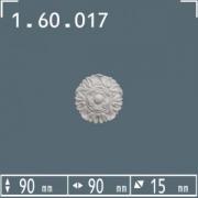 300x300_q75_t_1.60.017