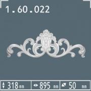 300x300_q75_t_1.60.022