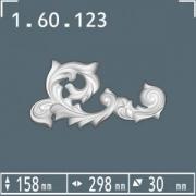 300x300_q75_t_1.60.023-60.123