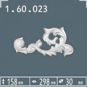 300x300_q75_t_1.60.023