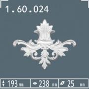 300x300_q75_t_1.60.024