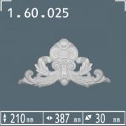 300x300_q75_t_1.60.025