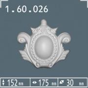 300x300_q75_t_1.60.026