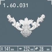 300x300_q75_t_1.60.031