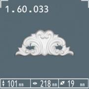 300x300_q75_t_1.60.033