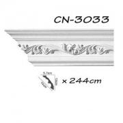 300x300_q75_t_karnizas-su-ornamentu-CN3033-OK