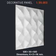1.59.003-panele-3d