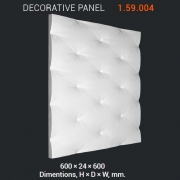 1.59.004-panele-3d