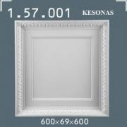 300x300_q75_t_1.57.001