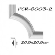 300x300_q75_t_Sienines-juostos-PCR-6003-2-kampas-OK