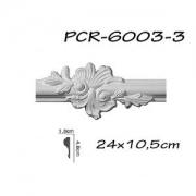 300x300_q75_t_Sienines-juostos-PCR-6003-3-intarpas-OK