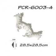 300x300_q75_t_Sienines-juostos-PCR-6003-4-kampas-OK
