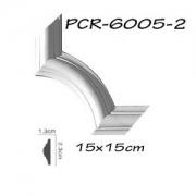 300x300_q75_t_Sienines-juostos-PCR-6005-2-OK