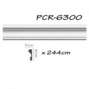 300x300_q75_t_Sienines-juostos-PCR-6300-OK