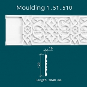 1.51.510-juosta-moldingas-mauritania