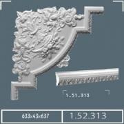300x300_q75_t_1.51.313-1.52.313