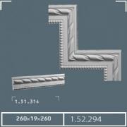 300x300_q75_t_1.51.314-1.52.294
