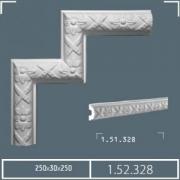 300x300_q75_t_1.51.328-1.52.328