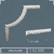300x300_q75_t_1.51.352-1.52.300